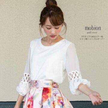 【mobion モビオン】tocco closet(トッコクローゼット) Collection※オンライン限定販売