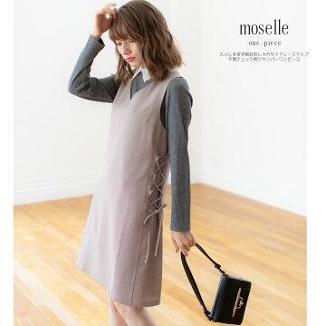 【moselle モセール】tocco closet (トッコクローゼット) Collection《ribbonjourさんコラボ第2弾》