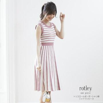 【rotley ロトリー】tocco closet(トッコクローゼット) Collection※オンライン限定販売