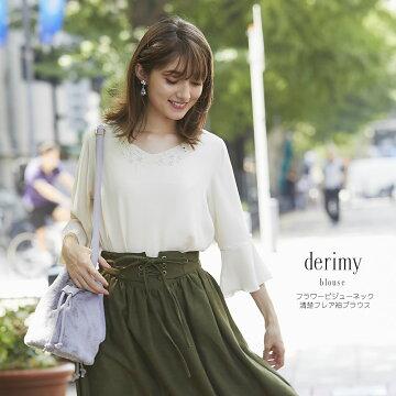 【derimy デリミー】tocco closet(トッコクローゼット) Collection