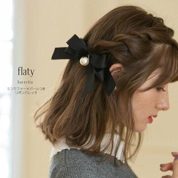 11月21日(水)再販決定☆【flaty フラティー】tocco closet(トッコクローゼット) Collection