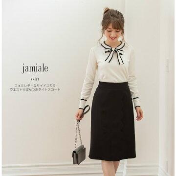 【jamiale ジャミアル】tocco closet(トッコクローゼット) Collection 《Lily Lulu》WEBカタログにてティファニー春香さんはボルドー着用 美人百花10月号P148にて泉里香さんはブラック着用