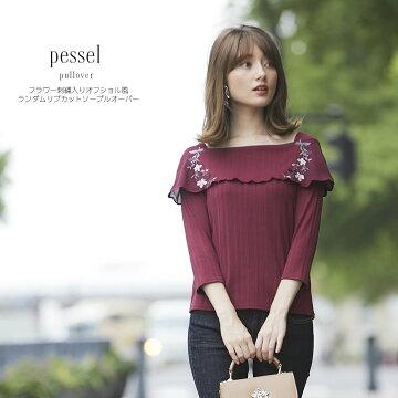 【pessel ピーセル】tocco closet(トッコクローゼット) Collection