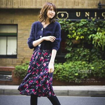 【temier テミーア】tocco closet(トッコクローゼット) Collection 宮田聡子さんはネイビー着用