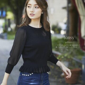 【bansy バンシー】tocco closet(トッコクローゼット) Collection