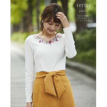 【cermy サーミー】tocco closet(トッコクローゼット) Collection