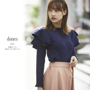 10月21日(日)再販決定☆【dones ドーネス】tocco closet(トッコクローゼット) Collection