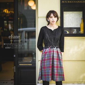 【efiane エフィアン】tocco closet(トッコクローゼット) Collection宮田聡子さんはグレー着用