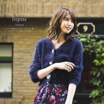 【fegona フィゴーナ】tocco closet(トッコクローゼット) Collection宮田聡子さんはネイビー着用