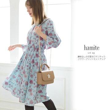 【hamite ハミート】tocco closet(トッコクローゼット) Collection ≪@17_yさんコラボ≫