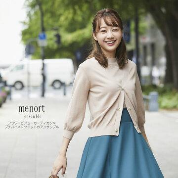 【menort ミノート】tocco closet(トッコクローゼット) Collection