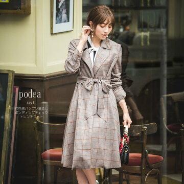 【podea ポディア】tocco closet(トッコクローゼット) Collection堀田茜さんはレッド着用