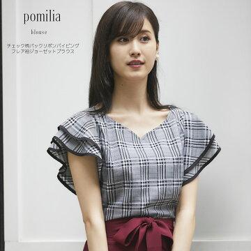 【pomilia ポミリア】tocco closet(トッコクローゼット) Collection