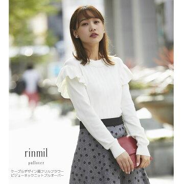 【rinmil リンミル】tocco closet(トッコクローゼット) Collection