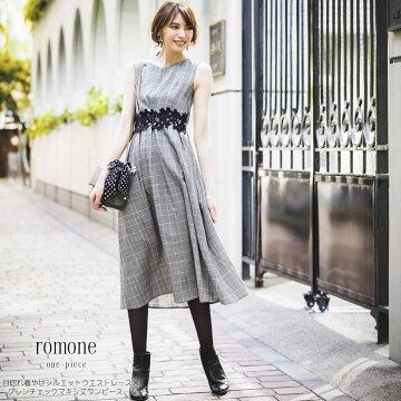 【romone ロモーネ】tocco closet(トッコクローゼット) Collection宮田聡子さんはネイビー着用