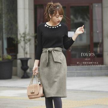 【rovies ロヴィース】tocco closet(トッコクローゼット) Collection