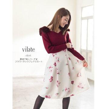 【vilate ヴィレイト】tocco closet(トッコクローゼット) Collection ≪@17_yさんコラボ≫