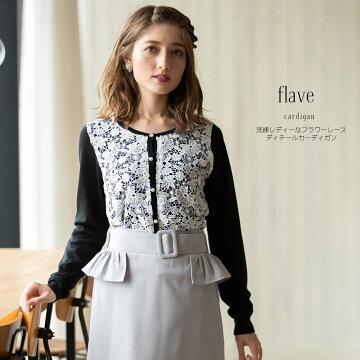【flave フレイヴ】tocco closet(トッコクローゼット) Collection