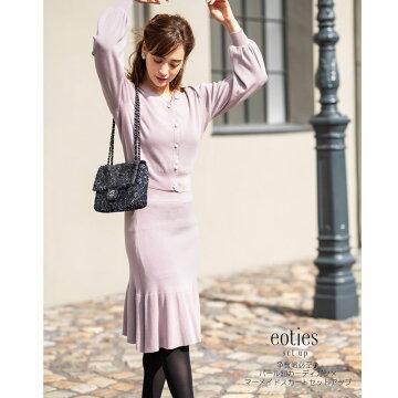 【eoties エオティス】tocco closet(トッコクローゼット) CollectionWEBカタログにて野崎萌香さんはグレイッシュピンク着用/美人百花11月号P113にて泉里香さんはグレイッシュピンク着用