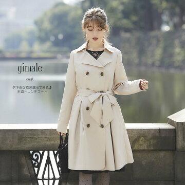 【gimale ジマール】tocco closet(トッコクローゼット) Collection