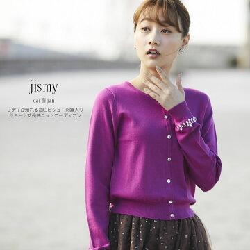 1/1スタート!スペシャルプライス【jismy ジスミー】tocco closet(トッコクローゼット) Collection