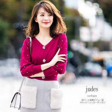 【judes ジュディス】tocco closet(トッコクローゼット) Collection舞川あいくさんはローズピンク・ブラック着用