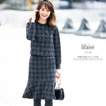 【lifaise リファイス】tocco closet(トッコクローゼット) Collection舞川あいくさんダークグレー着用