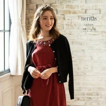 【neritas ネリタス】tocco closet(トッコクローゼット) Collection美人百花12月号にて泉里香さんはブラック着用