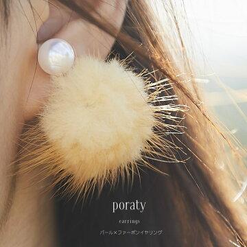 【poraty ポラティ】tocco closet(トッコクローゼット) Collection