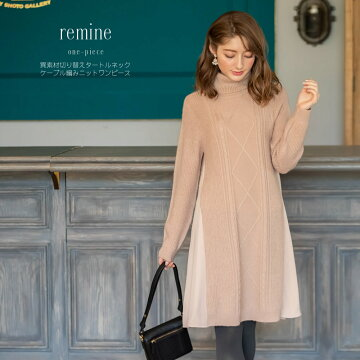 【remine リミーネ】tocco closet(トッコクローゼット) Collection美人百花12月号P135にて泉里香さんはピンクベージュ着用
