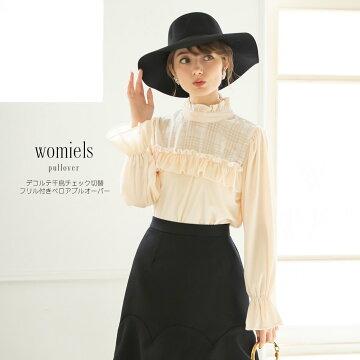 【womiels ウォミルス】tocco closet(トッコクローゼット) Collection※オンライン限定
