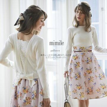 【mimile ミミール】tocco closet(トッコクローゼット) Collection
