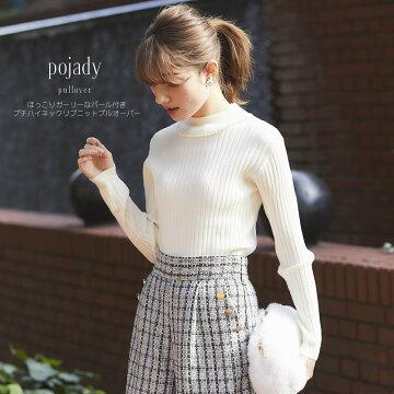 【pojady ポジェディ】tocco closet(トッコクローゼット) Collection