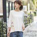 【aranoa アラノア】 tocco closet (トッコクローゼット) collection※モデル身長166cm