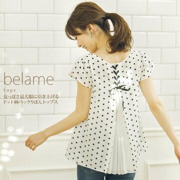 【belame ビレーム】tocco closet (トッコクローゼット) カタログ泉里香さんはオフホワイト着用≪DOT&GINGHAM CHECK FAIR≫
