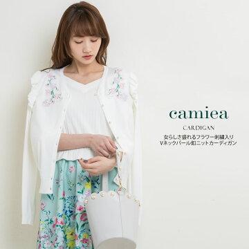 最終スペシャルプライス【camiea カミーラ】tocco closet (トッコクローゼット) collection《2018SS CARDIGAN FAIR》