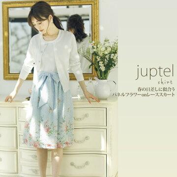 【juptel ジュプテル】tocco closet (トッコクローゼット) カタログ泉里香さんはサックス着用