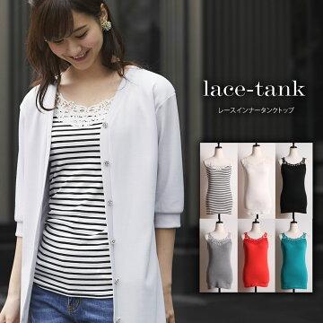 最終スペシャルプライス【lace-tank】tocco closet (トッコクローゼット) Collection