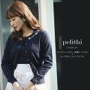 【pelithi ペリシー】tocco closet (トッコクローゼット) Collection