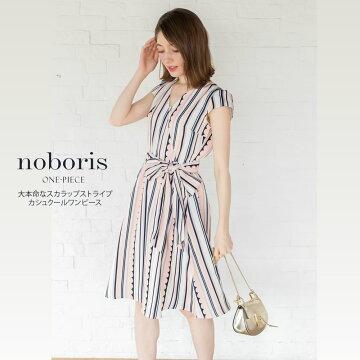 キャンセル分登録しました★【noboris ノボリス】tocco closet (トッコクローゼット) Collection