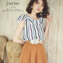【yurise ユリース】tocco closet(トッコクローゼット) Collection ※宮田聡子さんはオフホワイトを着用