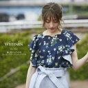 8/4スタ-トスペシャルプライス【winsis ウィンシス】tocco closet(トッコクローゼット) Collection