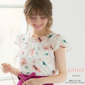 キャンセル分登録しました★【jelind ジェリンド】tocco closet(トッコクローゼット) Collection