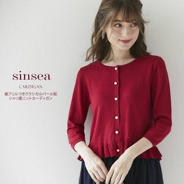 1/3スタート!スペシャルプライス【sinsea シンセア】tocco closet(トッコクローゼット) Collection