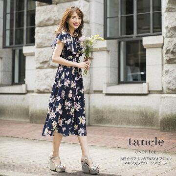 8月11日(土)再販決定☆【tancle タンクル】tocco closet(トッコクローゼット) Collection