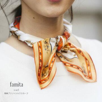 【famita ファミータ】tocco closet(トッコクローゼット) Collection