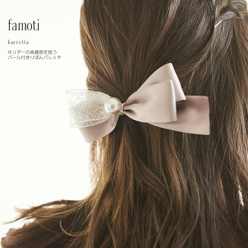 【famoti ファモティ】tocco closet(トッコクローゼット) Collection※オンライン限定