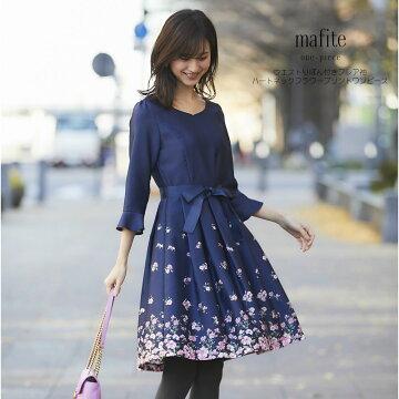 【mafite マフィート】tocco closet(トッコクローゼット) Collection