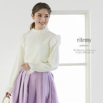 【ritemy リテミー】tocco closet(トッコクローゼット) Collection※オンライン限定