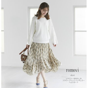 【romovi ロモヴィ】tocco closet(トッコクローゼット) Collection※オンライン限定